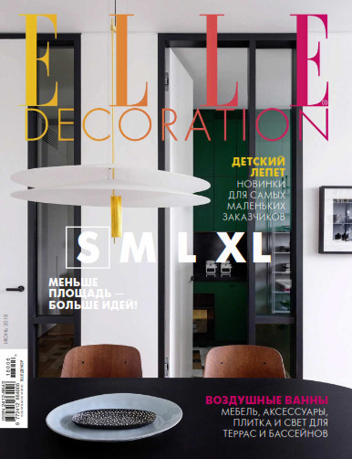 Elle Decoration №6 / 2018