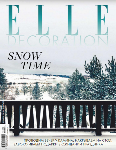Elle Decoration №12-1 декабрь 2018 — январь 2019